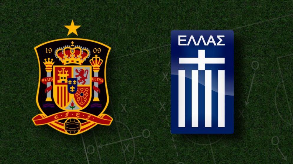 Apostas Espanha x Grécia Eliminatórias Copa do Mundo 25/03/21