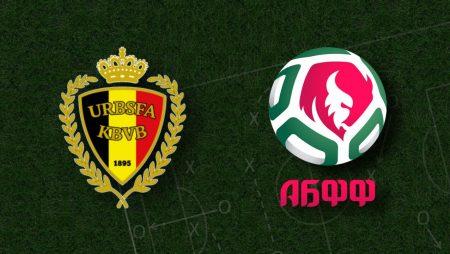 Apostas Bélgica x Bielorrússia Eliminatórias Copa do Mundo 30/03/21